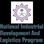 برنامج تطوير الصناعة الوطنية والخدمات اللوجستية